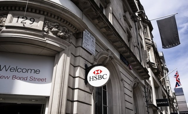 HSBC debuts £10bn lending fund for small businesses