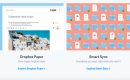 Dropbox launches range of tools to boost teamwork and productivity