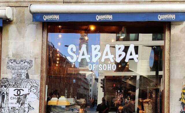 Sababa restaurant
